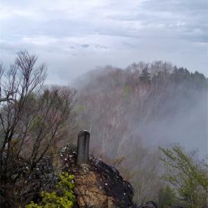 山岳信仰 埼玉県両神山と家一軒整理する