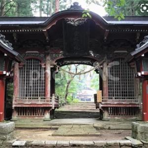 山岳信仰 静岡県秋葉山 家一軒丸ごと整理する