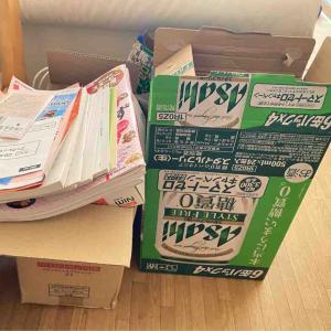 紙ゴミを捨てる準備