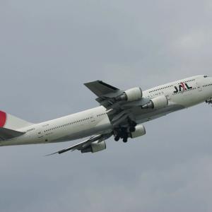 航空自衛隊那覇基地 エアーフェスタ2008 撮影日2008年12月20日-5 旅客機離陸