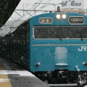 大阪環状線 103系 いろいろ  スカイブルー&キン肉マンヘッドマーク