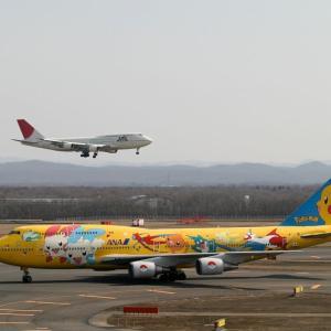 新千歳空港 撮影日2007年04月07日-1 B747-400D JA8957 ポケモンジェット