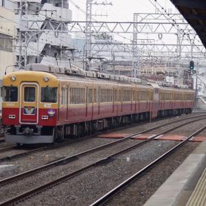 京阪電車 撮影日2003年03月16日-2 京都・花灯篭ヘッドマーク&てちてちぱらだいす など