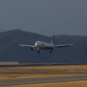 広島空港 JAL A300-600R JA8574 撮影日2005年02月06日-5