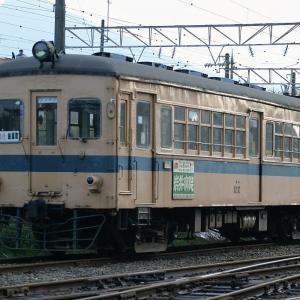 福井鉄道 撮影日2005年11月27日-1 120形&140形