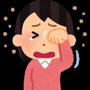 東洋医学的、花粉症のタイプ別セルフケア