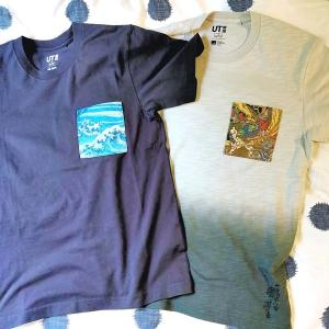 50代のTシャツ、500円ユニクロUTを楽しむ
