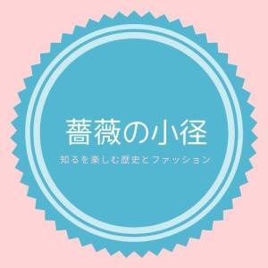 『桜嵐記』『Dream  Chaser』LIVE配信