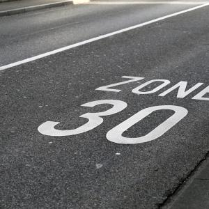 30代におけるアッパーマス層の割合とは?令和2年(2020年)版
