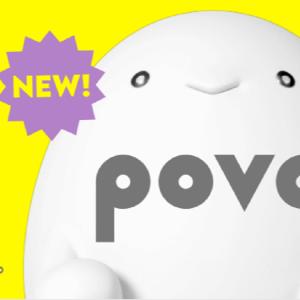 POVO2.0をわかりやすく解説!