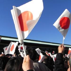 祝賀パレードの「祝賀御列の儀」11月10日に延期