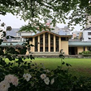 【2/27、3/6】明日館(みょうにちかん)ガイド付き見学&洋館の美しい「原美術館」と邸宅めぐり
