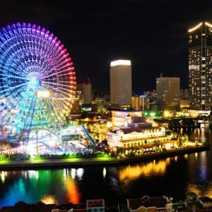 【東京在住者の予約解禁】横浜市助成50%+GoToトラベル35% 大型客船ロイヤルウイングランチ