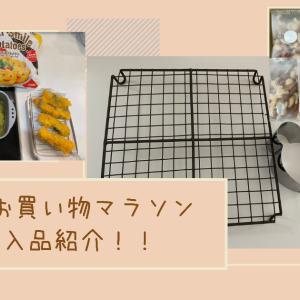 楽天お買い物マラソン購入品紹介!!