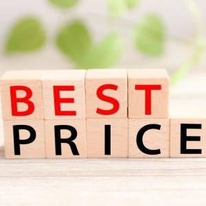 【速報!】クリアネオクリームの最安値での購入方法と解約方法