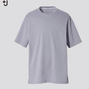【超お買い得】今週中までに買うべき+JのTシャツ!!