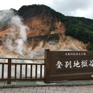 【旅行】北海道2泊3日の旅 2日目