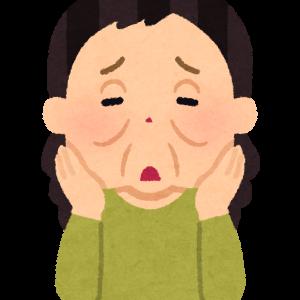 ADHDやうつの人の集中力を高めるサプリ「DMAE」