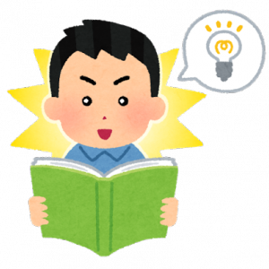 バコパはうつ、ADHD、疲労などに効果あり!精神・頭脳におすすめのサプリ!