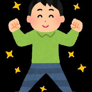 最強おすすめ、アシュワガンダ!ストレス、うつ、不安、不眠に効果あり!抗炎症、免疫力にも!