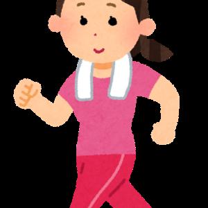 運動の効果 脳の構造を変化させストレス軽減
