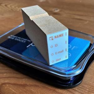 【アナログ派のパスワード管理】スタンプで簡単に管理ノートを自作する
