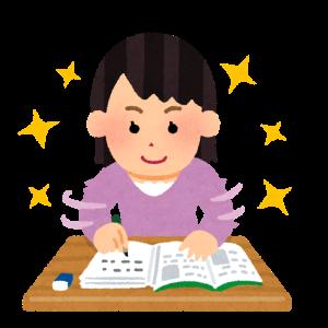テスト勉強は順調!