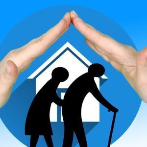 介護保険のサービスを紹介。住み慣れた家で暮らしたい方向けの自宅で受けられるサービス。