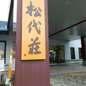 長野旅行 松代荘から上山田温泉へ①