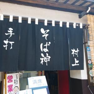 長野旅行 蕎麦と温泉③