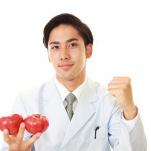 ダイエットでは食事管理の継続が最も難しい。超初心者向け、食事管理のポイント6選。やれば皆出来ることです。