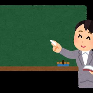 【学校薬剤師】中学生向け講義の準備方法②-薬物乱用防止編
