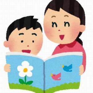 読み聞かせにおすすめ!編み物が出てくる絵本5冊+1冊
