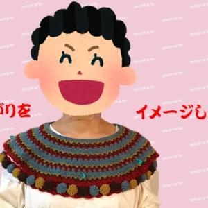 【かぎ針で編むセーター】10年前に買った毛糸で編んでます✨