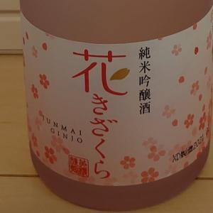 【日本酒】特撰 黄桜 花きざくら(黄桜)