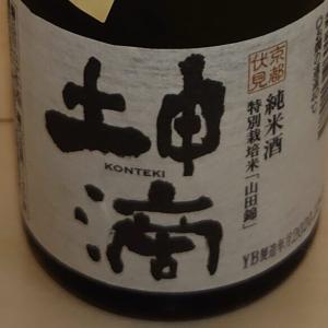 【日本酒】坤滴(東山酒造)