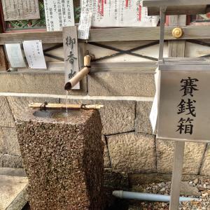 【寺院・神社】京都伏見 御香宮神社で日本名水百選にも選ばれている御香水をいただいてきた!