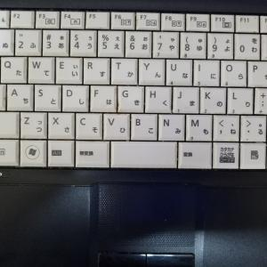 パソコンの右側が反応しなくなった時に押すキーは?