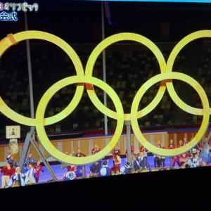 東京オリンピック2020開会式①
