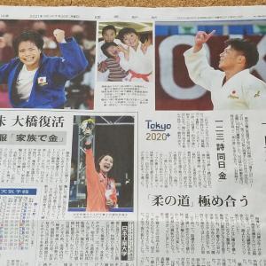 東京オリンピック2020の記録&コボちゃん