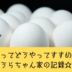 離乳食で卵白を進める方法☆写真付きで紹介!