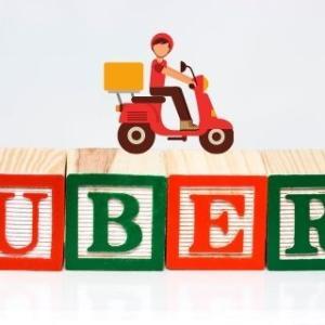 山梨でUber Eats(ウーバーイーツ)サービス開始!クーポン&加盟店を紹介
