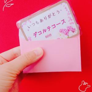 母の日までの限定ギフトカード♡