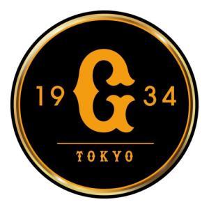 【野球】巨人、18日からの長崎・佐賀遠征とりやめ 長崎に緊急事態宣言で東京ドームにて開催