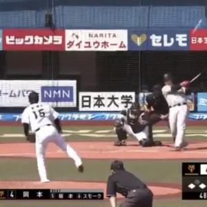 【巨人】岡本2打席連発 19号3ランホームラン! その後も連打で10得点!!!!