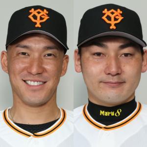 【巨人】梶谷と丸、金曜の阪神戦から一軍同時復帰へ