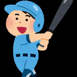 【悲報】少年野球、盗塁禁止に