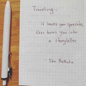 旅を書くことと黙っておくこと『0メートルの旅』