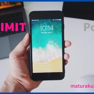 楽天モバイルとau「Povo」を比較!メリット・デメリットとおすすめな人を紹介