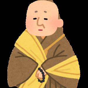 """【書評】""""農耕民族だから日本人は穏やか""""は絶対嘘 室町は今日もハードボイルド"""
